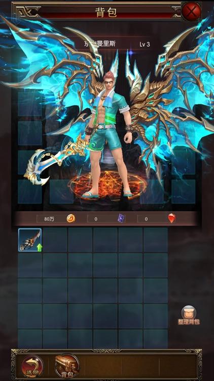创世传说 - 大型3D魔幻挂机游戏! screenshot-5