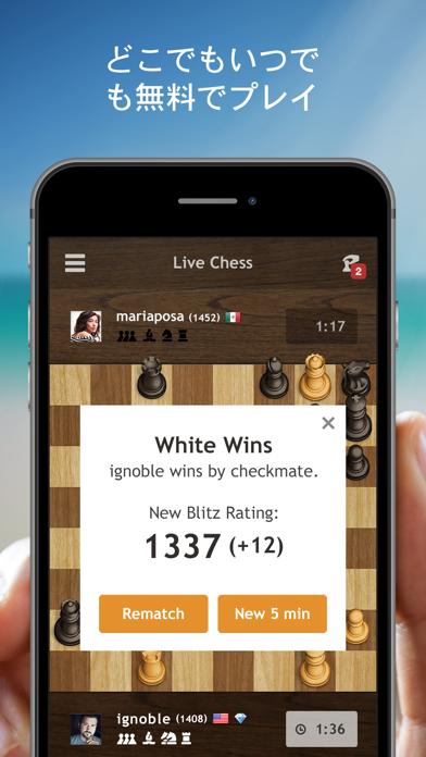 チェス - 遊ぶ&学ぶのおすすめ画像5