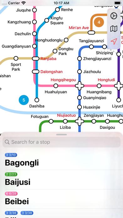 Screenshot #1 pour Chongqing Metro