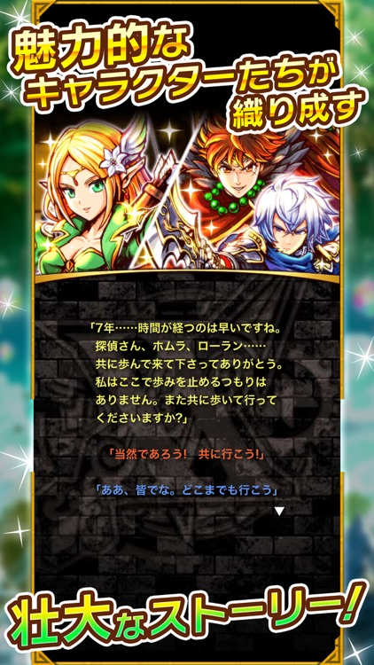 秘宝探偵 screenshot-4