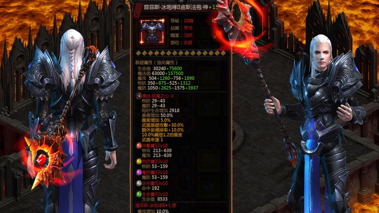 熱血暗黑M screenshot-9