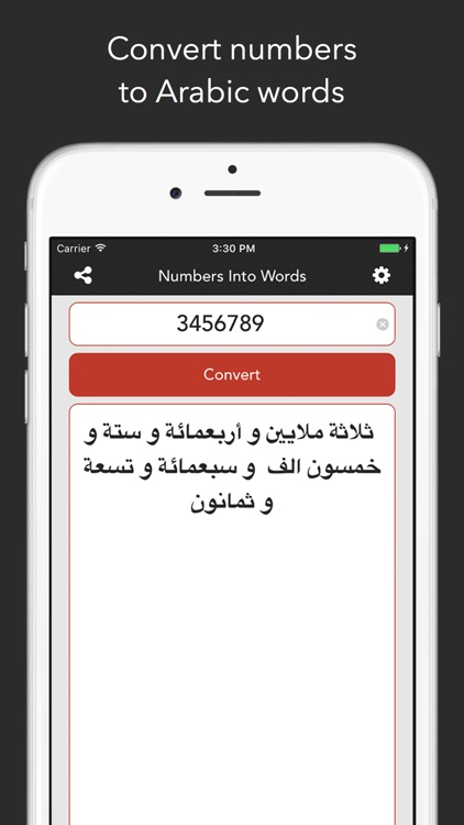 NIW - Numbers Into Words