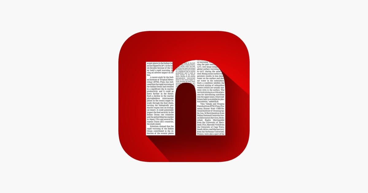 nexGTv News - Live TV Videos on the App Store