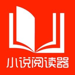 小说阅读器-懒人必备有声小说阅读软件