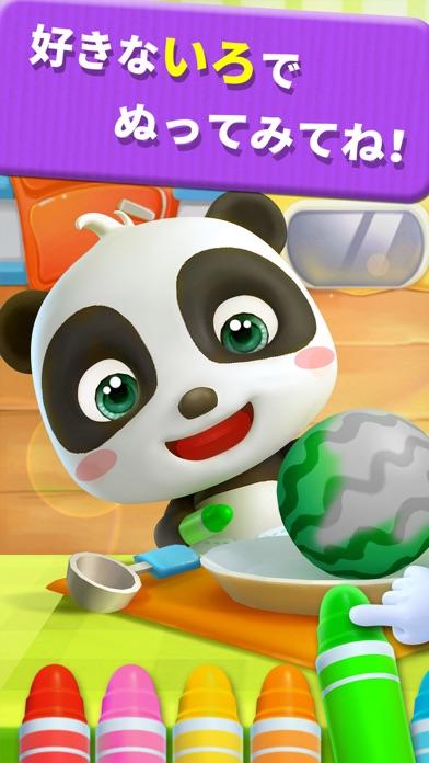おしゃべりパンダの赤ちゃんのおすすめ画像2