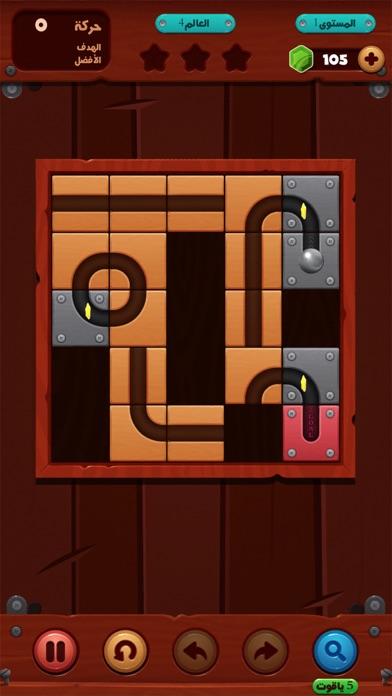 لعبة كرة و مخ  - العاب الذكاءلقطة شاشة1