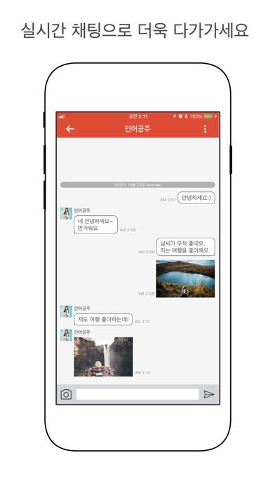 킹톡 - 익명 랜덤채팅 친구사귀기 for Windows
