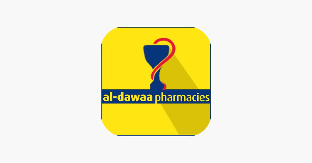 ee589727b  صيدليات الدواء on the App Store