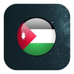 Jordan Radio | إذاعات الأردن