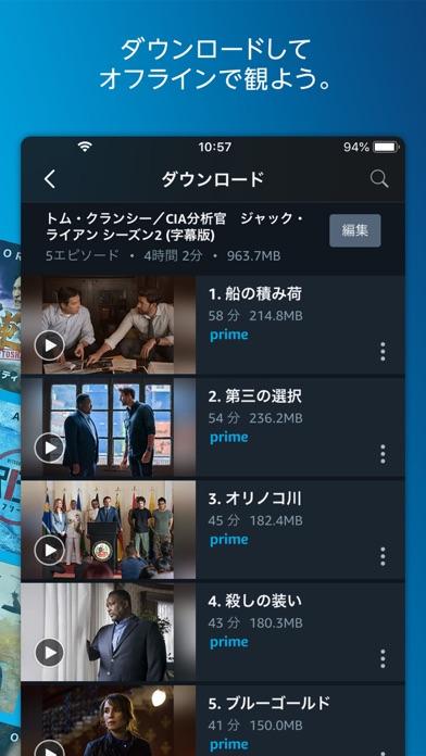 ダウンロード Amazon プライム・ビデオ -PC用