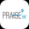 PRAISE-HK