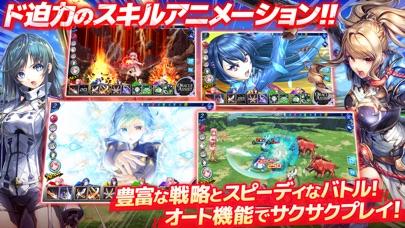 ユニティア(UNITIA)神託の使徒×終焉の女神 screenshot1
