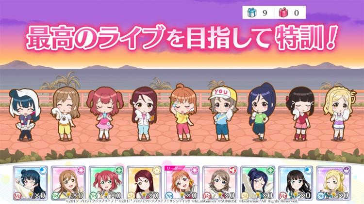 ラブライブ!スクールアイドルフェスティバルALL STARS screenshot-3