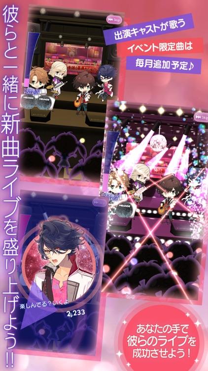 イケメンライブ 恋の歌をキミに 乙女恋愛ゲーム screenshot-4