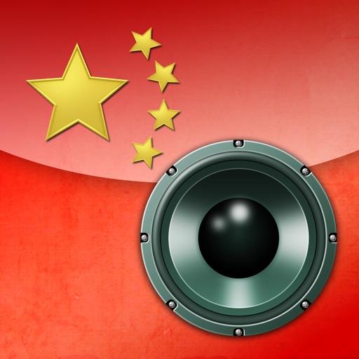 China Radio+