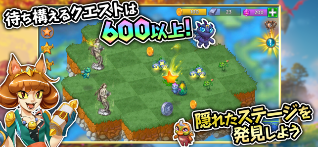 ‎マージドラゴン (Merge Dragons!) Screenshot