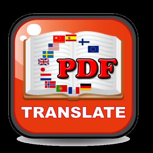 PDF Translate Editor
