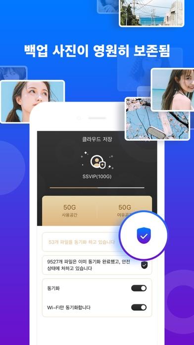 비밀앨범 Darkbox - 앨범 잠금 & 비밀사진 for Windows
