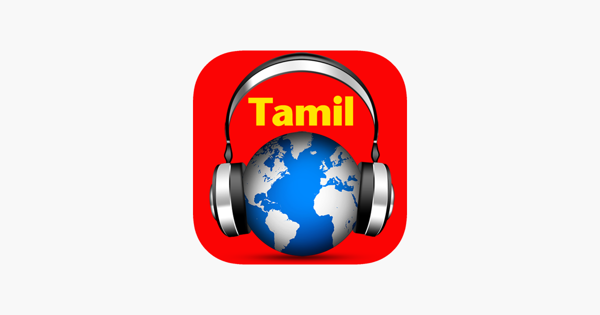 Tamil Radio FM - Tamil Songs on the App Store