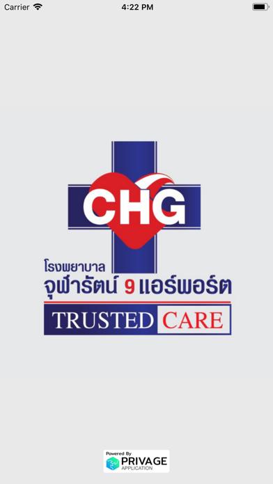 点击获取Trusted Care