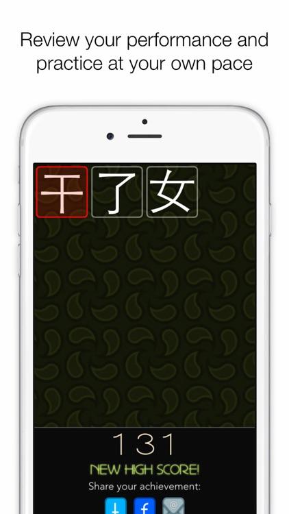 Chinese Writer by trainchinese screenshot-3