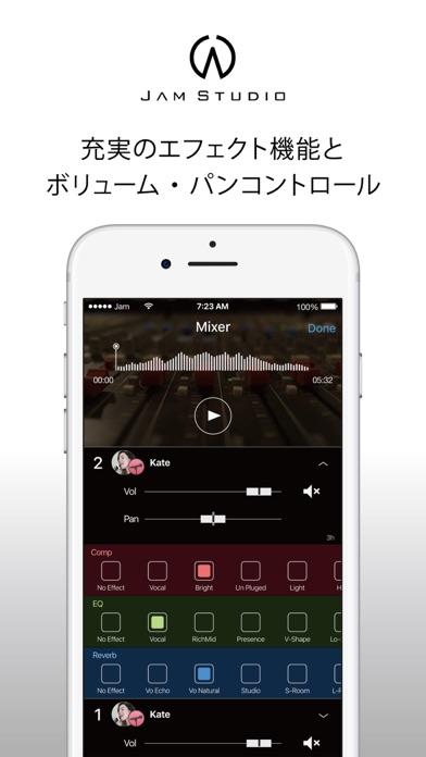 Jam Studio-歌と楽器の録音、投稿コラボの音楽SNSのおすすめ画像4
