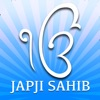 Japji Sahib ji