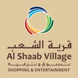 Al Shaab Village Application