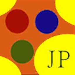 TOOL plus ツール ( Pro 日本語版 )