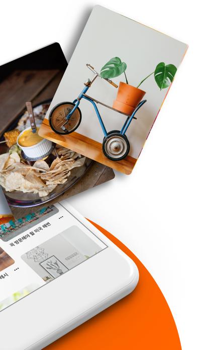다운로드 Pinterest (핀터레스트): 수백만개의 아이디어 PC 용