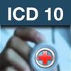 ICD 10 2020 - iPhoneアプリ