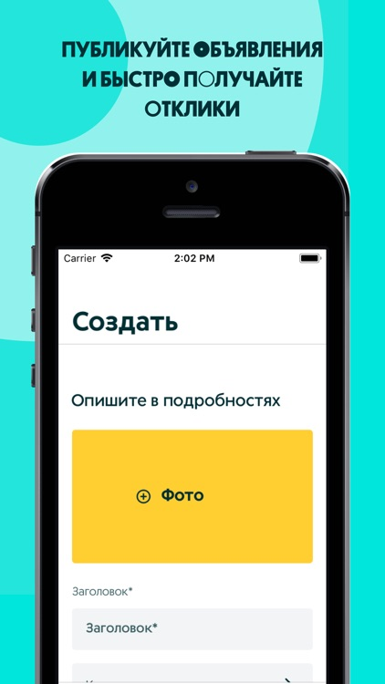 OLX.kz – объявления Казахстана screenshot-3