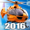 Helicopter Simulator 2016 - iPhoneアプリ