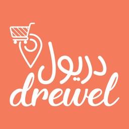 Drewel