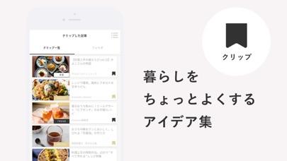 macaroni(マカロニ) ScreenShot3