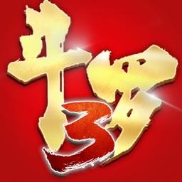 斗罗大陆3-动画合作手游