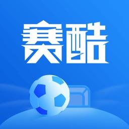 赛酷体育——足球比分预测分析直播