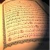 Quran Mahmoud Khalil Hussary