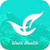 HealthWear - iPhoneアプリ