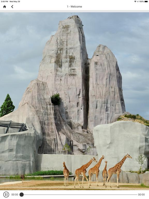 Parc zoologique de Paris screenshot 8