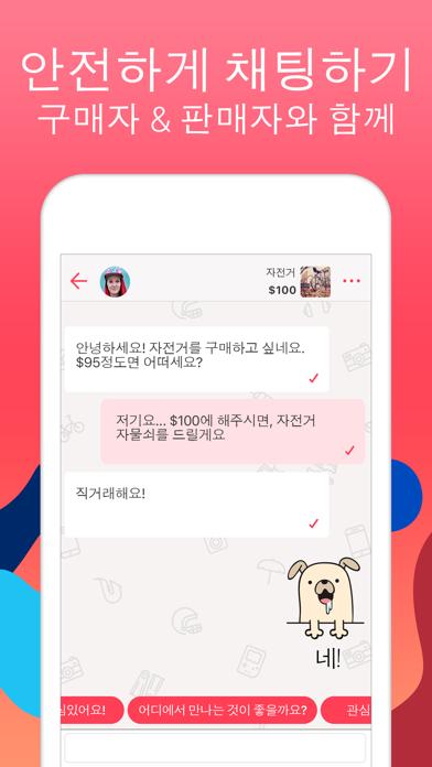Screenshot for letgo: 중고거래 장터 in Korea App Store