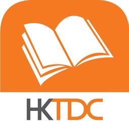 HK Book Fair