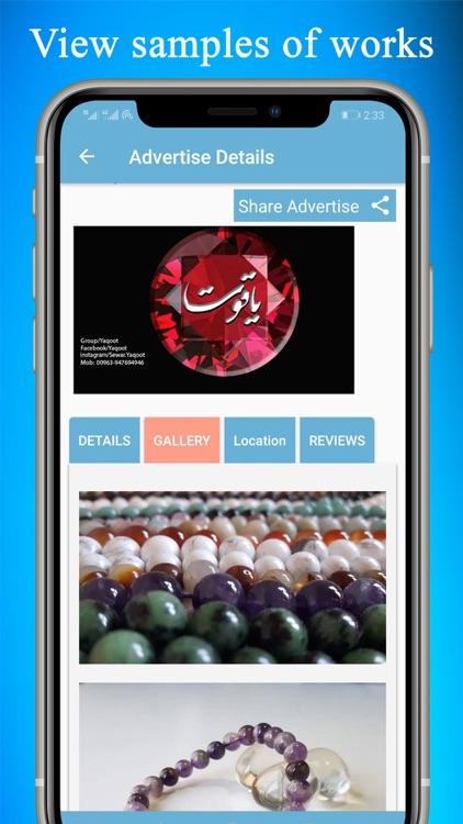 Mobi Seek screenshot-5