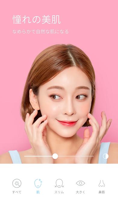 SODA ソーダ Natural Beauty Camera - 窓用
