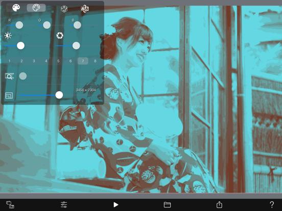 Two-Tone Video Camera screenshot 8