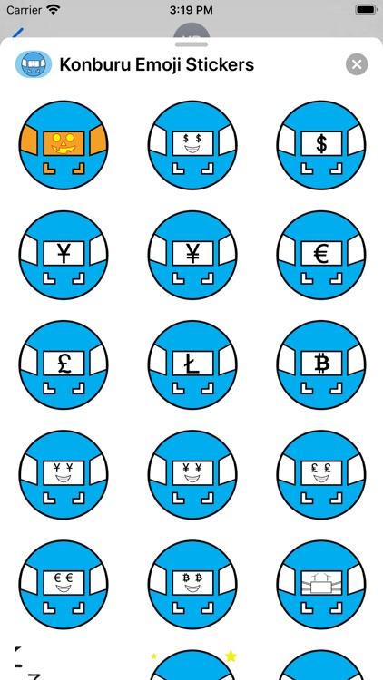 Konburu Emoji Stickers screenshot-4