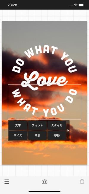 おしゃれ 文字 アプリ