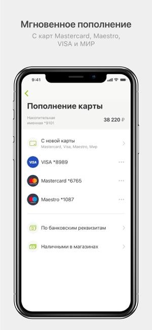 Кукуруза скачать бесплатно приложение на андроид бесплатно скачать программу для заставок