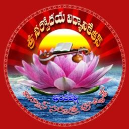 Sree Sarvodaya Vidyanikethan