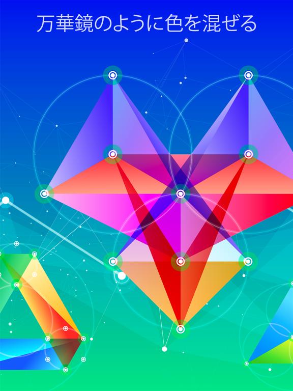TRIZ  - 神聖幾何学パズルのおすすめ画像3